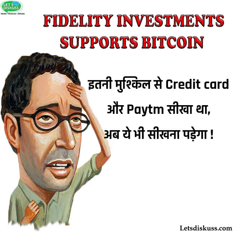 <p class='stitle'>Fidelity Investments </p><div class='col-xs-6 col-sm-6 col-md-6 text-center'><a class='slider_share' href='#'' data-toggle='modal' data-target='#myModal'><i class='fa fa-heart-o'></i></a></div><div class='col-xs-6 col-sm-6 col-md-6 text-center'><a href='#share' data-url='myurl' class='slider_share' onClick='shareSlide(195)'><i class='fa fa-share-alt'></i></a></div>