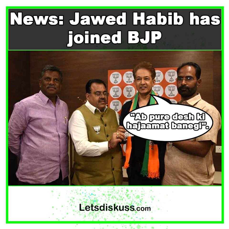 <p class='stitle'>Guess who could be next in line to bjp and tell us in the comment</p><div class='col-xs-6 col-sm-6 col-md-6 text-center'><a class='slider_share' href='#'' data-toggle='modal' data-target='#myModal'><i class='fa fa-heart-o'></i></a></div><div class='col-xs-6 col-sm-6 col-md-6 text-center'><a href='#share' data-url='myurl' class='slider_share' onClick='shareSlide(550)'><i class='fa fa-share-alt'></i></a></div>