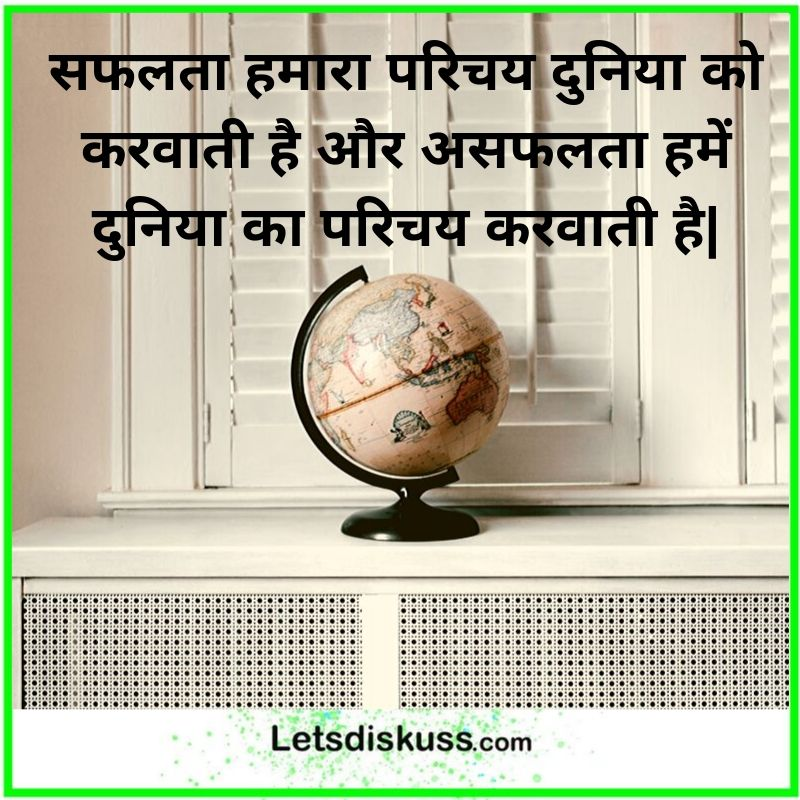 <p class='stitle'>quote hindi</p><div class='col-xs-6 col-sm-6 col-md-6 text-center'><a class='slider_share' href='#'' data-toggle='modal' data-target='#myModal'><i class='fa fa-heart-o'></i></a></div><div class='col-xs-6 col-sm-6 col-md-6 text-center'><a href='#share' data-url='myurl' class='slider_share' onClick='shareSlide(782)'><i class='fa fa-share-alt'></i></a></div>