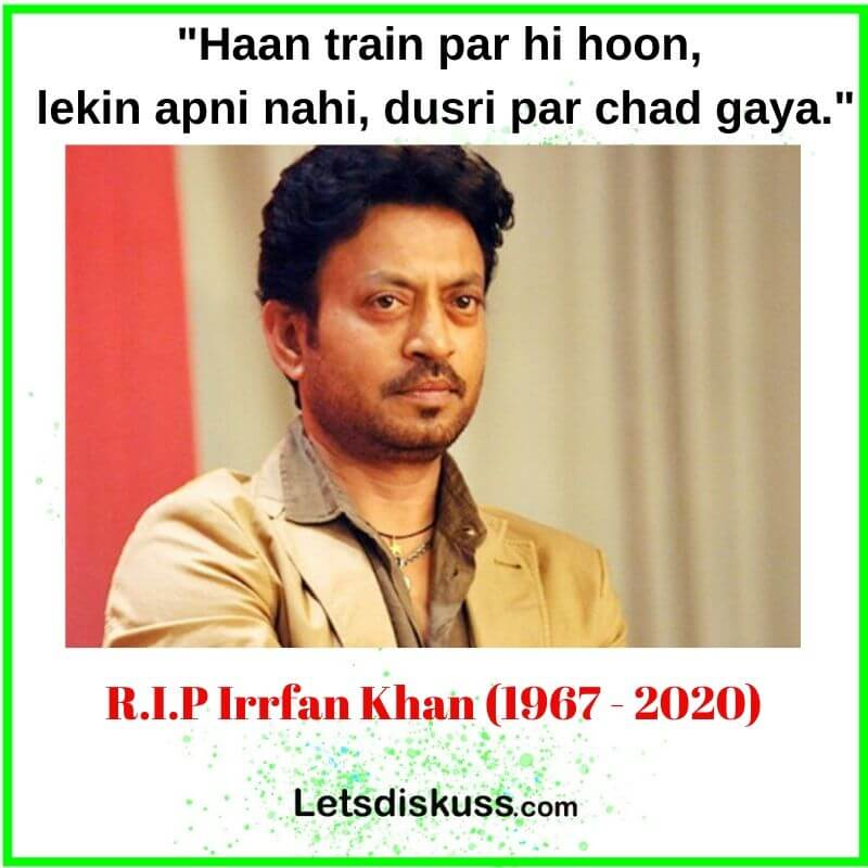 <p class='stitle'>RIP self made star Irrfan Khan</p><div class='col-xs-6 col-sm-6 col-md-6 text-center'><a class='slider_share' href='#'' data-toggle='modal' data-target='#myModal'><i class='fa fa-heart-o'></i></a></div><div class='col-xs-6 col-sm-6 col-md-6 text-center'><a href='#share' data-url='myurl' class='slider_share' onClick='shareSlide(870)'><i class='fa fa-share-alt'></i></a></div>