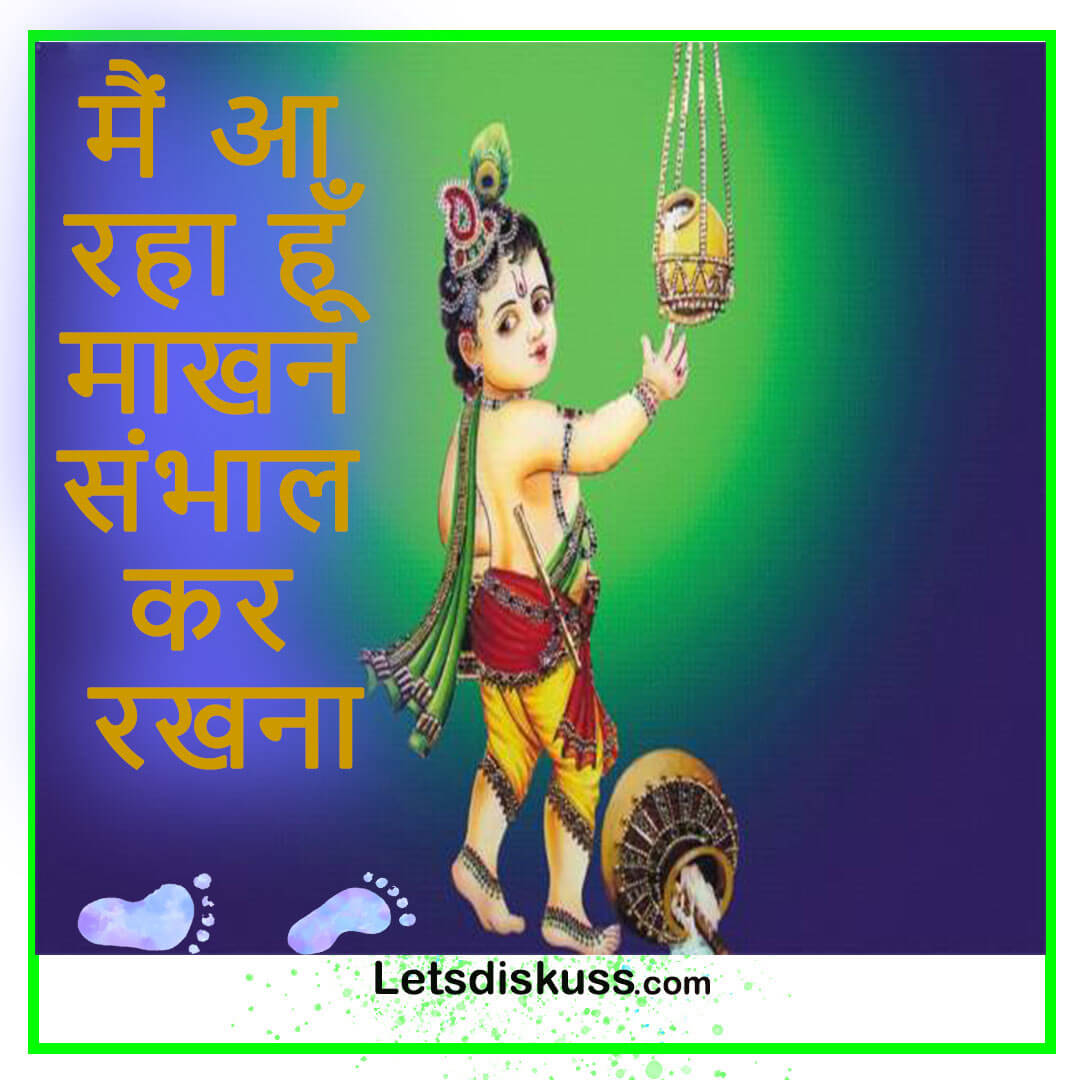 <p class='stitle'>happy janmashtami</p><div class='col-xs-6 col-sm-6 col-md-6 text-center'><a class='slider_share' href='#'' data-toggle='modal' data-target='#myModal'><i class='fa fa-heart-o'></i></a></div><div class='col-xs-6 col-sm-6 col-md-6 text-center'><a href='#share' data-url='myurl' class='slider_share' onClick='shareSlide(897)'><i class='fa fa-share-alt'></i></a></div>